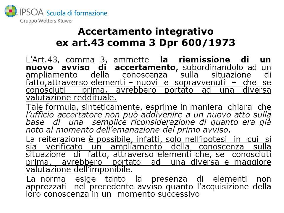 Accertamento integrativo ex art.43 comma 3 Dpr 600/1973