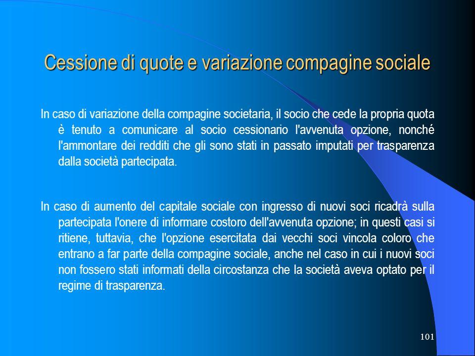 Cessione di quote e variazione compagine sociale