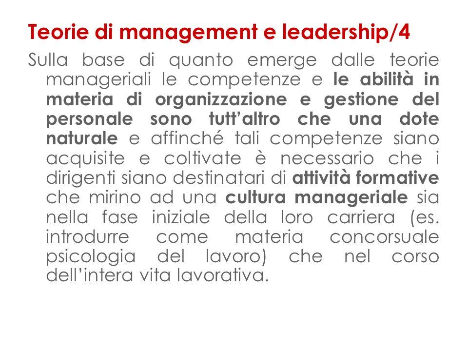 Teorie di management e leadership/4