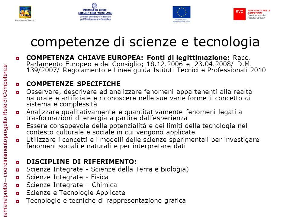 competenze di scienze e tecnologia