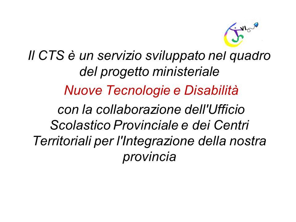 Il CTS è un servizio sviluppato nel quadro del progetto ministeriale