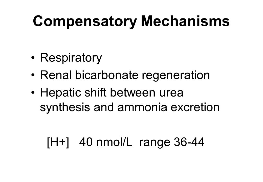 Compensatory Mechanisms