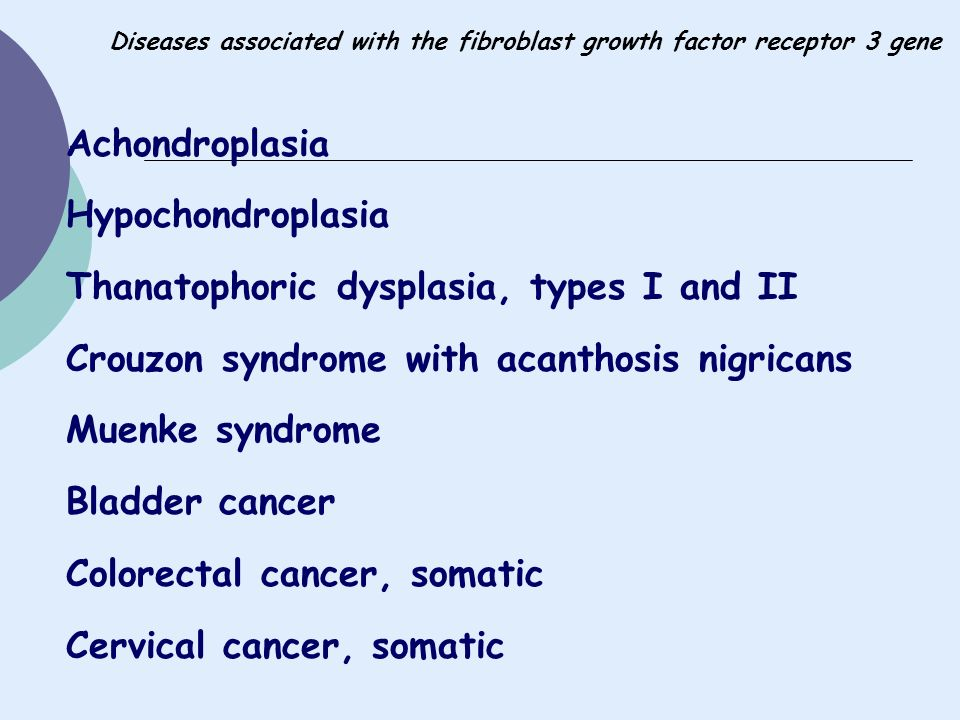 Thanatophoric dysplasia, types I and II