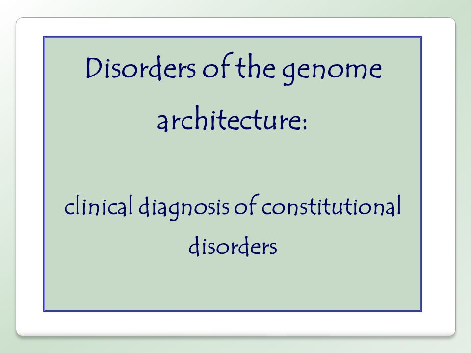 Disorders of the genome architecture: