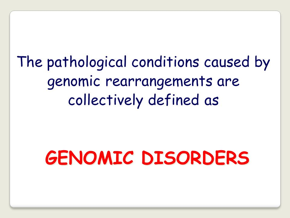 The pathological conditions caused by genomic rearrangements are