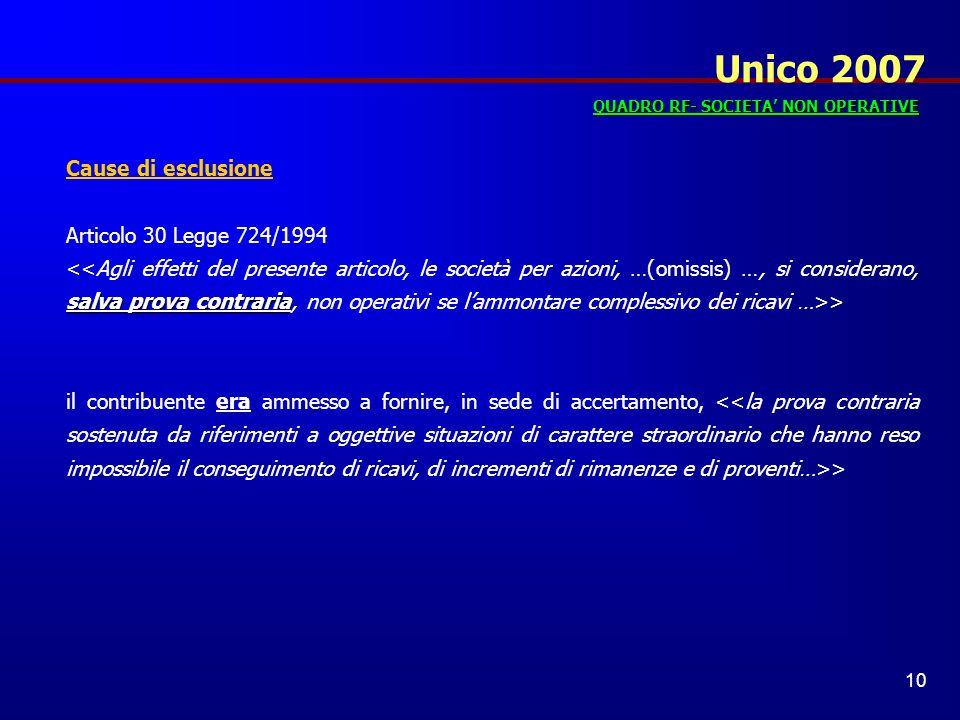 Unico 2007 Cause di esclusione Articolo 30 Legge 724/1994