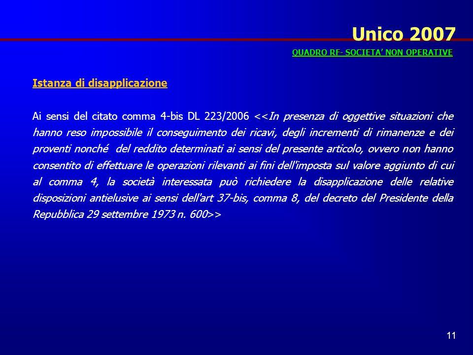 Unico 2007 Istanza di disapplicazione
