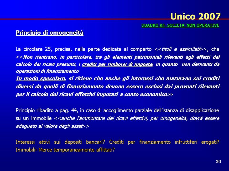 Unico 2007 Principio di omogeneità