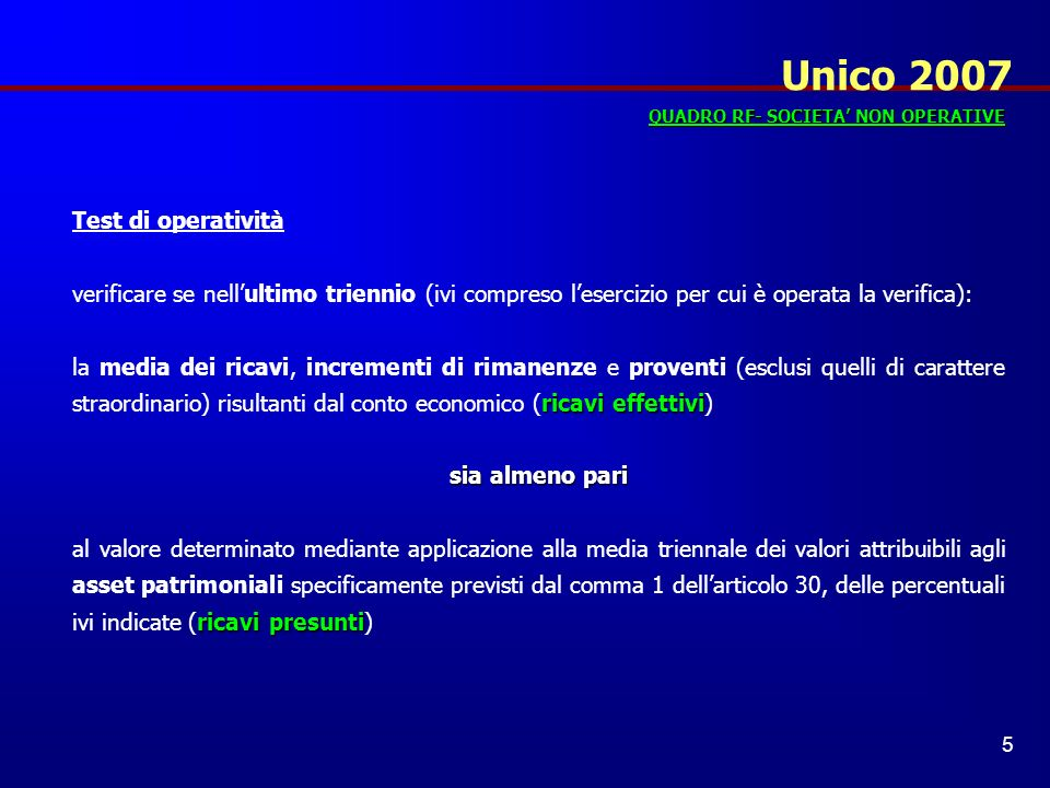 Unico 2007 Test di operatività