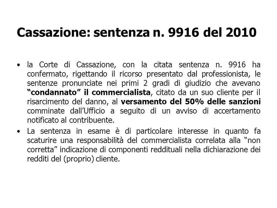 Cassazione: sentenza n. 9916 del 2010