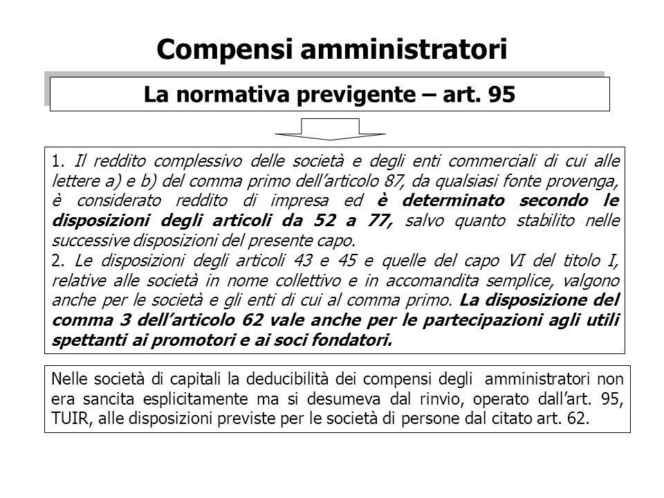 Compensi amministratori La normativa previgente – art. 95