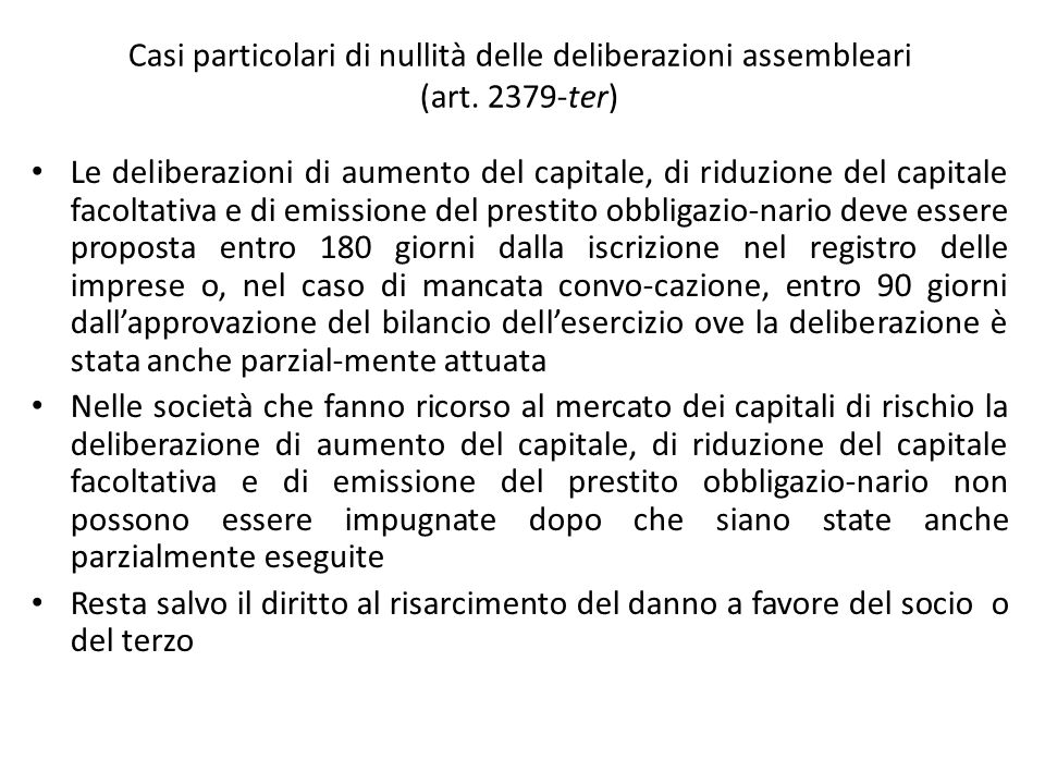 Casi particolari di nullità delle deliberazioni assembleari (art