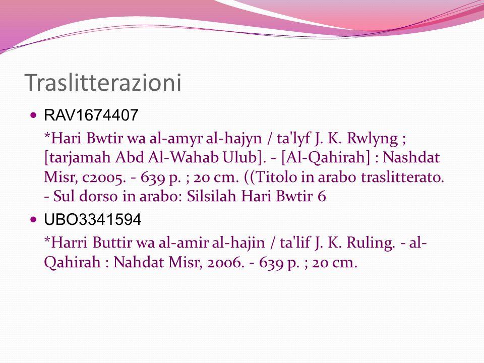 Traslitterazioni RAV1674407.