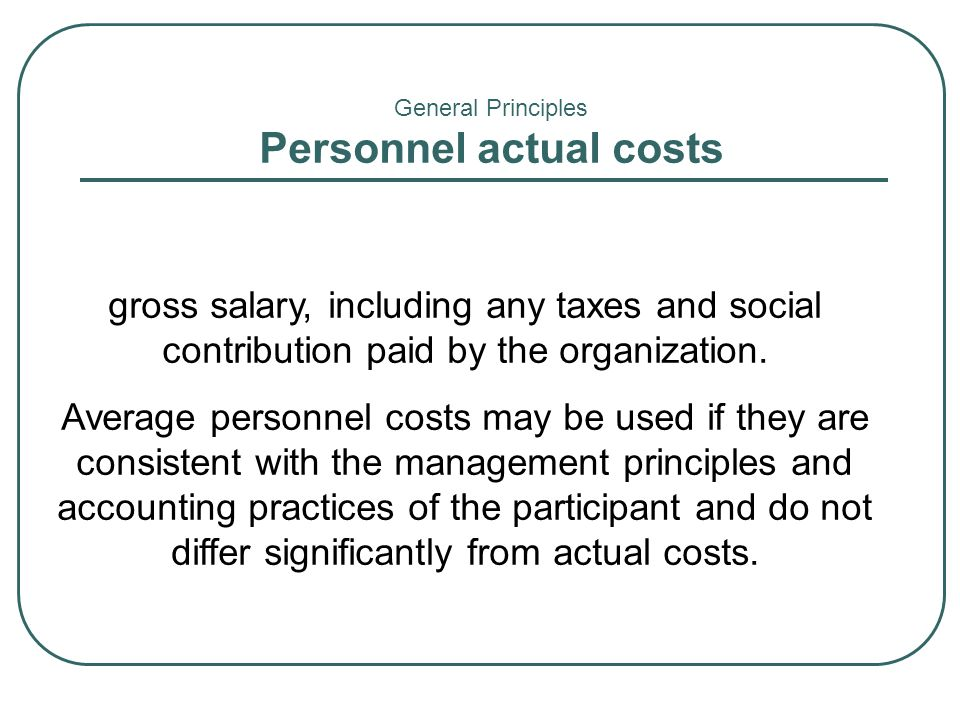 Personnel actual costs