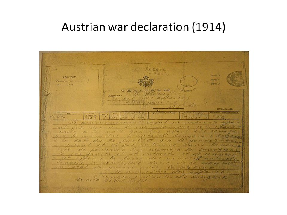 Austrian war declaration (1914)