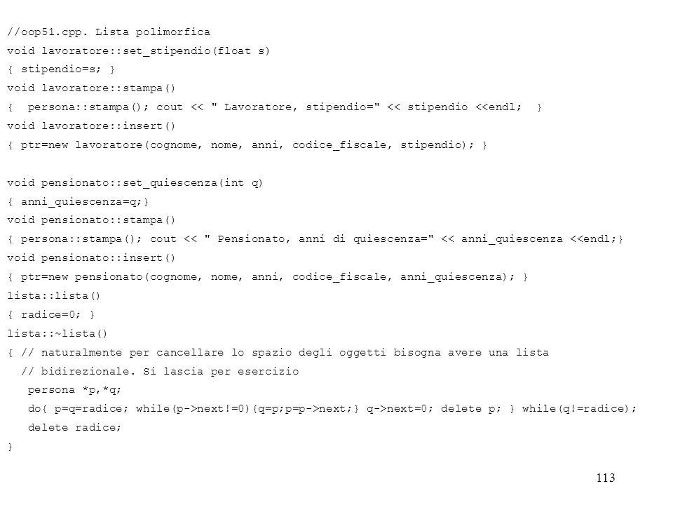 //oop51.cpp. Lista polimorfica