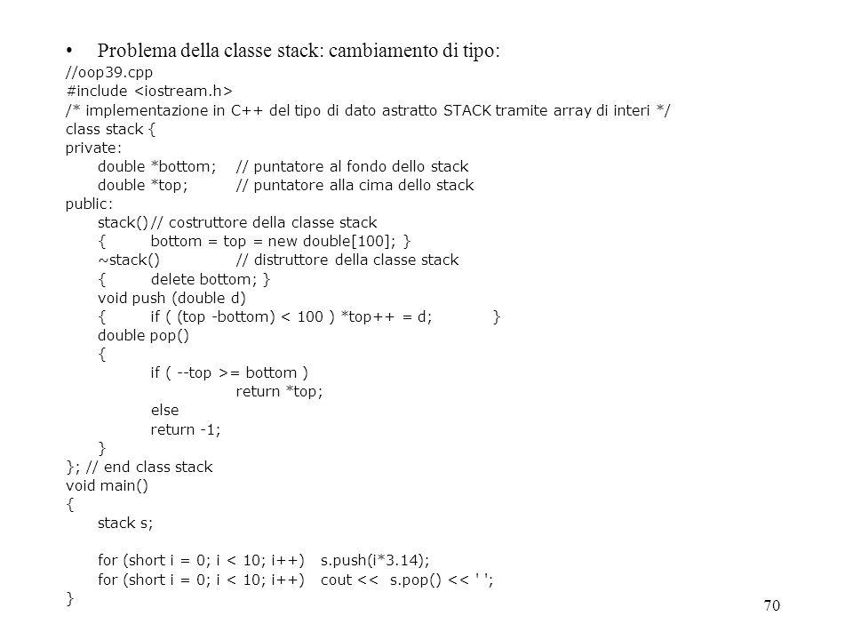 Problema della classe stack: cambiamento di tipo: