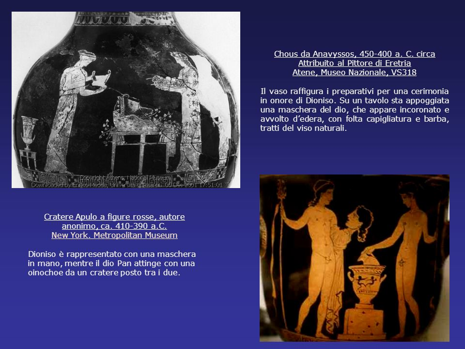 Chous da Anavyssos, 450-400 a. C. circa