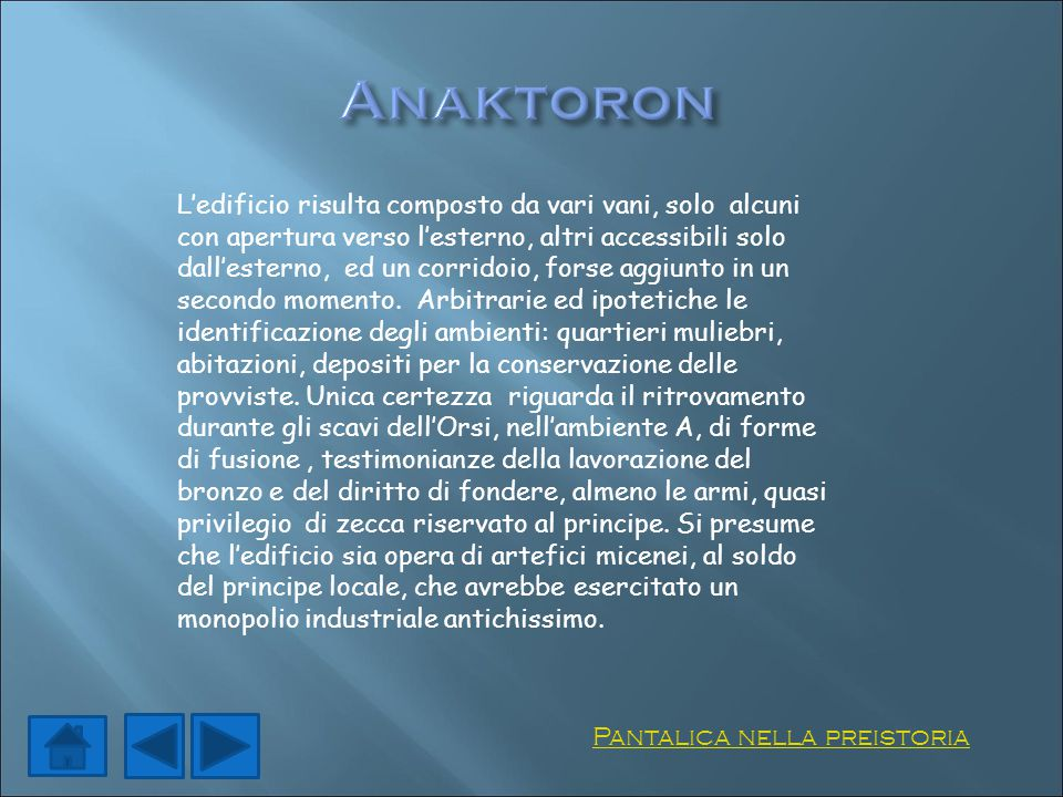 Anaktoron