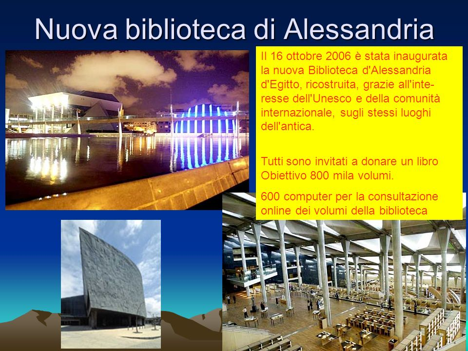 Nuova biblioteca di Alessandria