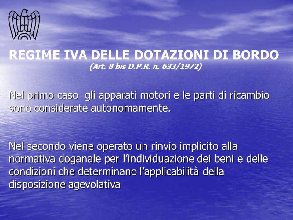 REGIME IVA DELLE DOTAZIONI DI BORDO