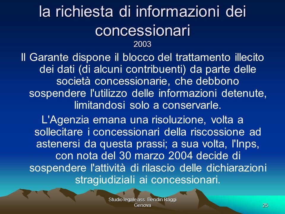 la richiesta di informazioni dei concessionari 2003