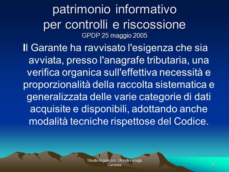 patrimonio informativo per controlli e riscossione GPDP 25 maggio 2005
