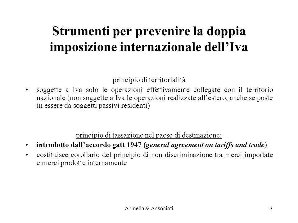 Strumenti per prevenire la doppia imposizione internazionale dell'Iva