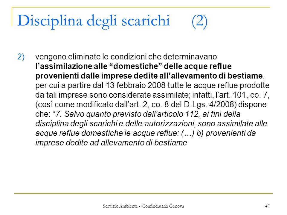 Disciplina degli scarichi (2)