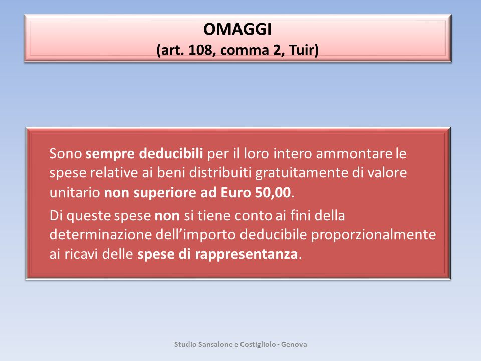 OMAGGI (art. 108, comma 2, Tuir)