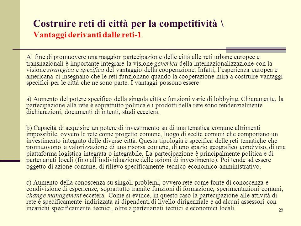 Costruire reti di città per la competitività \ Vantaggi derivanti dalle reti-1