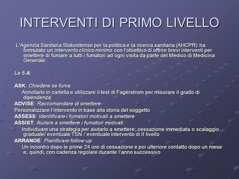 INTERVENTI DI PRIMO LIVELLO