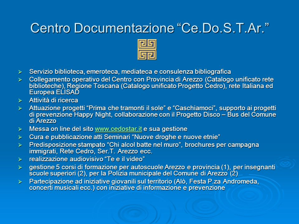 Centro Documentazione Ce.Do.S.T.Ar.