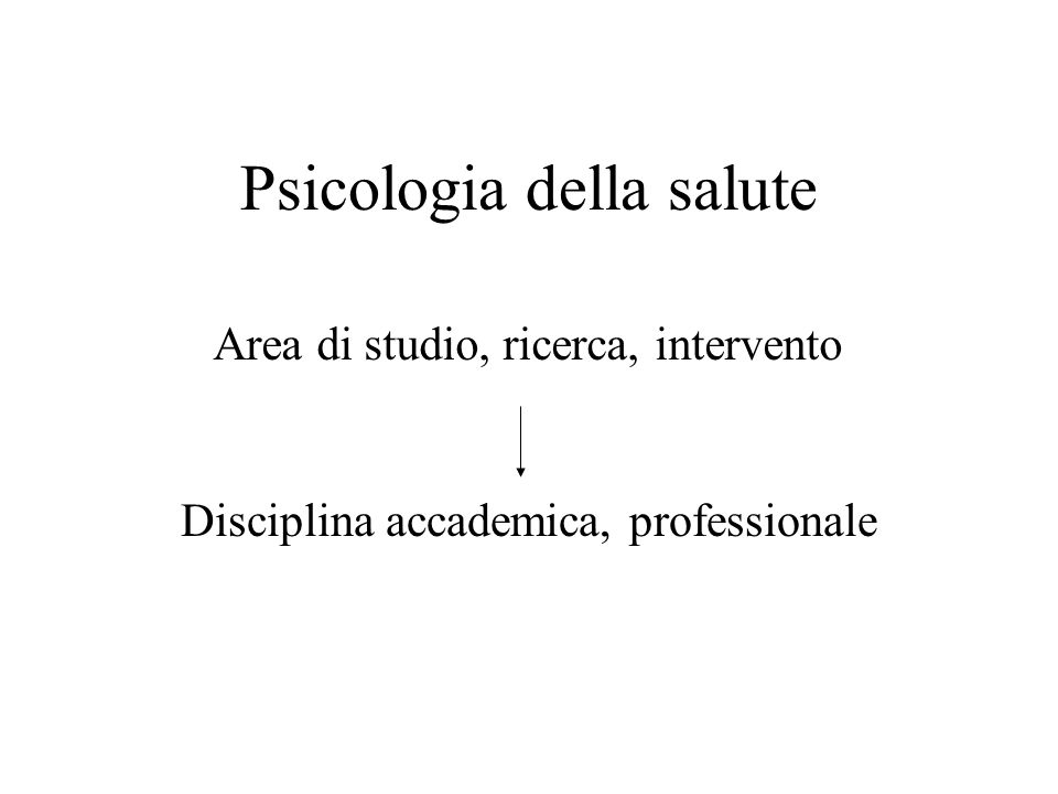 Disciplina accademica, professionale