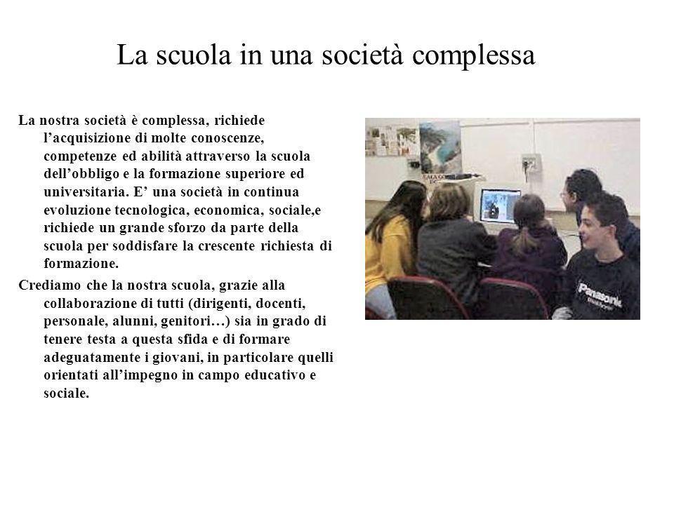 La scuola in una società complessa