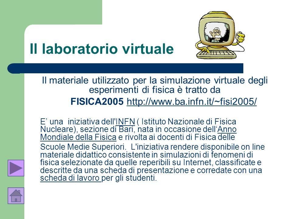 Il laboratorio virtuale