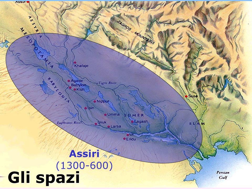 Assiri (1300-600) Gli spazi