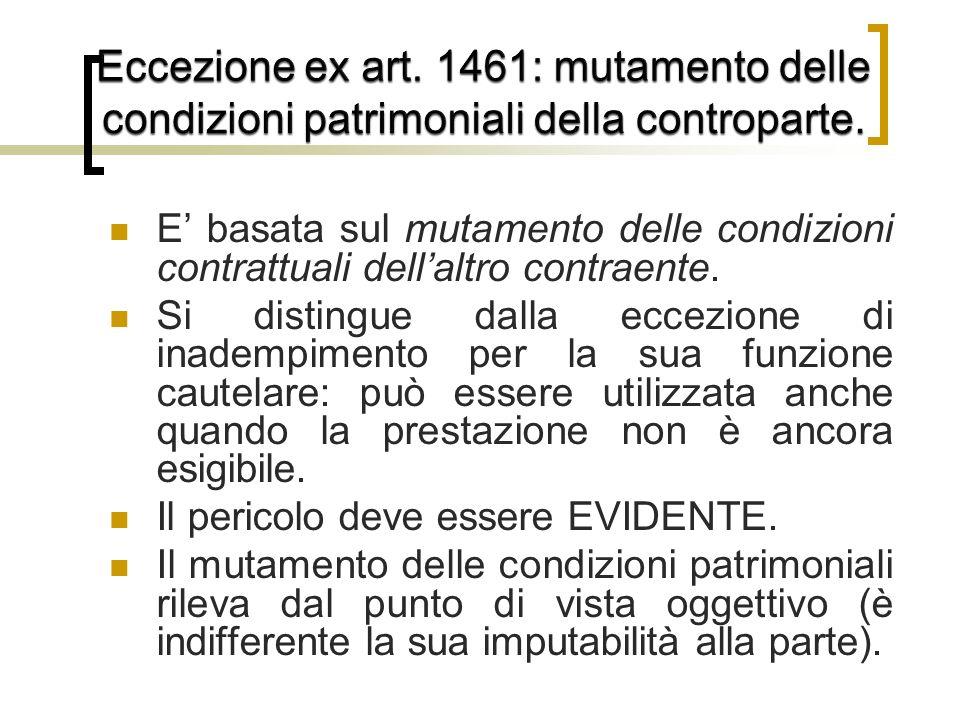 Eccezione ex art. 1461: mutamento delle condizioni patrimoniali della controparte.