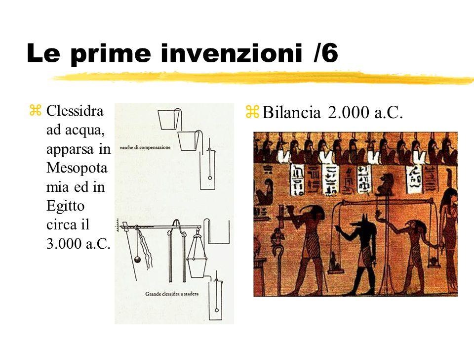 Le prime invenzioni /6 Bilancia 2.000 a.C.