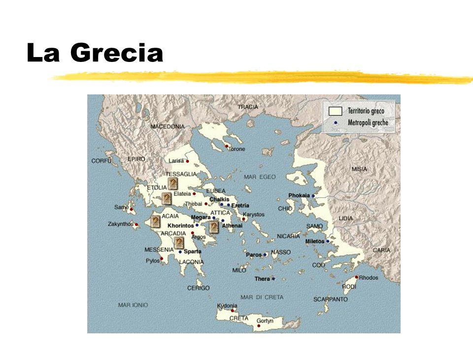 La Grecia