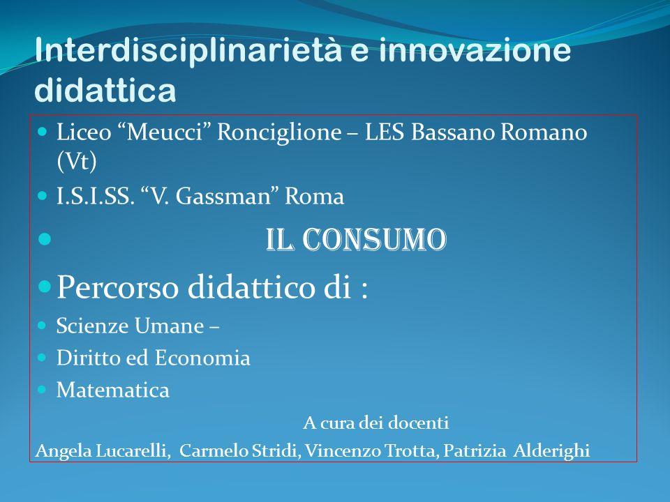 Interdisciplinarietà e innovazione didattica