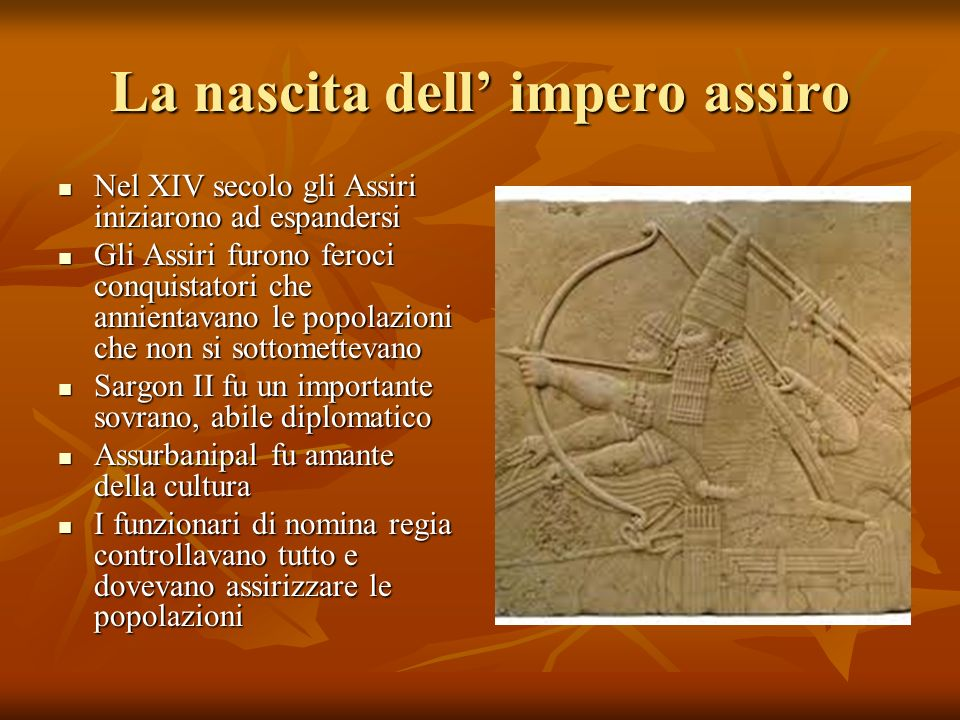 La nascita dell' impero assiro