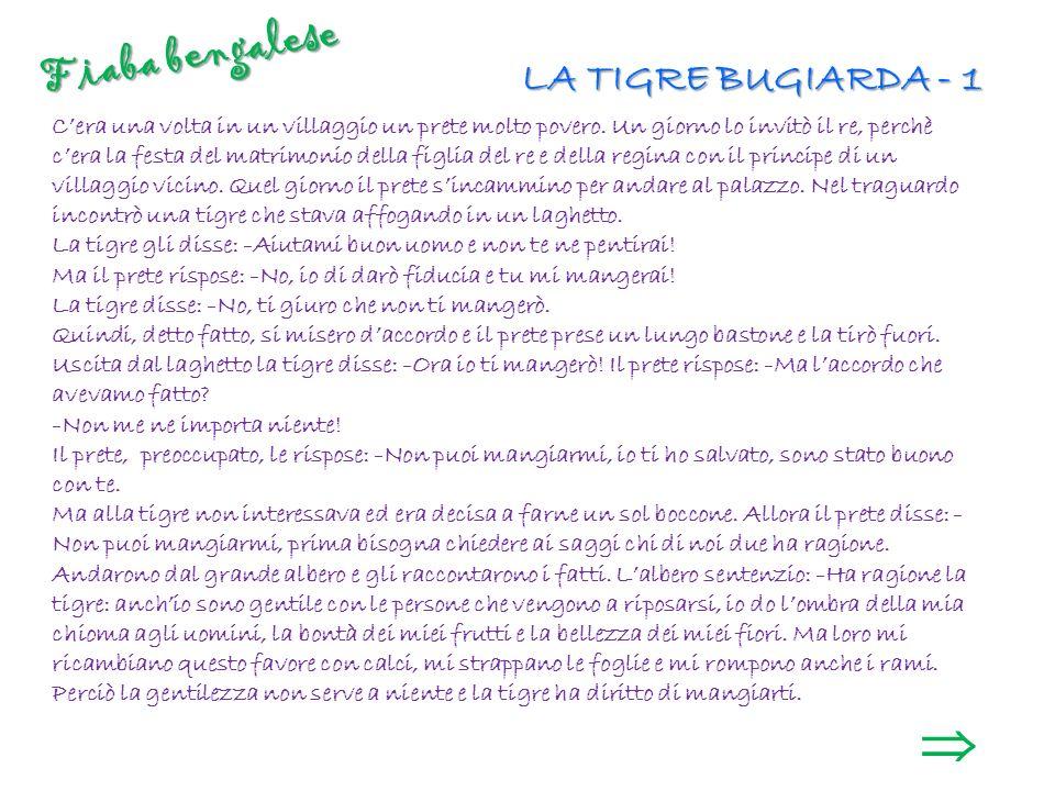 Fiaba bengalese LA TIGRE BUGIARDA - 1