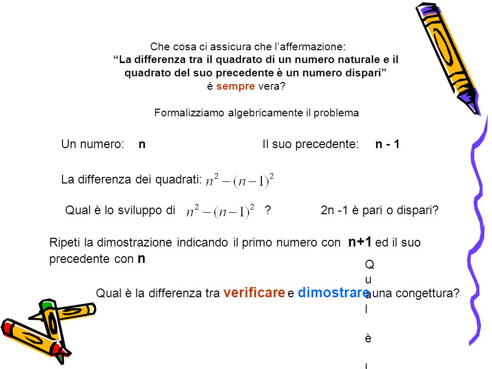 Quel che vedo sempre vero ppt video online scaricare for Differenza di due quadrati
