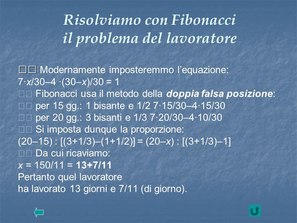 Risolviamo con Fibonacci il problema del lavoratore
