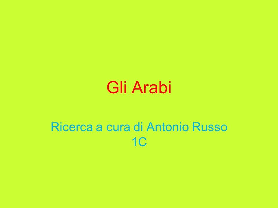 Ricerca a cura di Antonio Russo 1C
