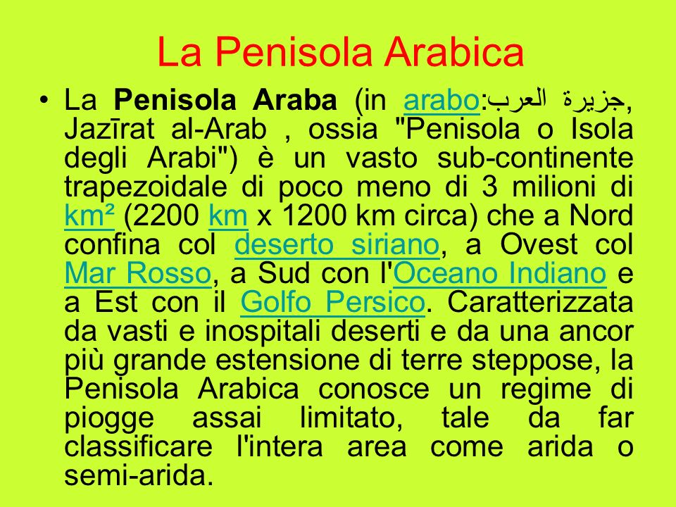 La Penisola Arabica