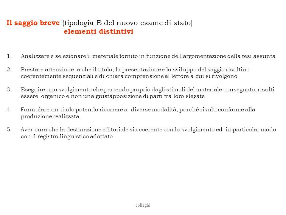 Il saggio breve (tipologia B del nuovo esame di stato)