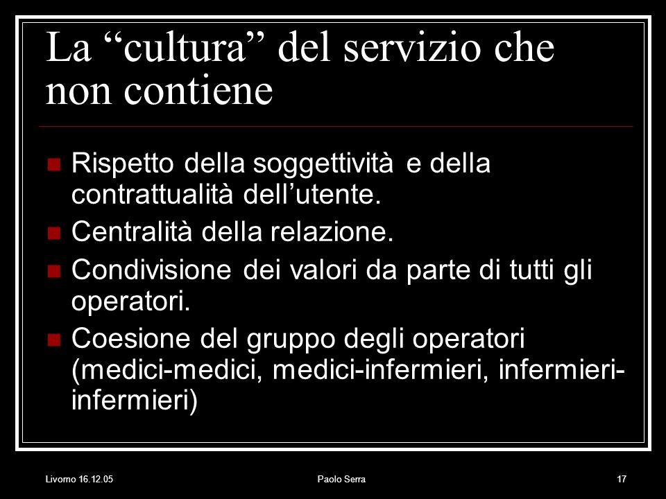 La cultura del servizio che non contiene