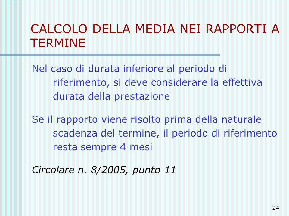 CALCOLO DELLA MEDIA NEI RAPPORTI A TERMINE